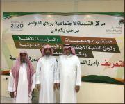 حضور رئيس و أعضاء مجلس الإدارة ومنسوبي الجمعية