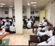 اجتماع الجمعية العمومية العادية